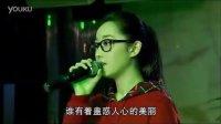 素素的倾情演唱(蒋梦婕)