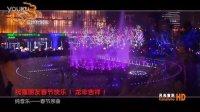 2012 龙年贺年片 龙瑞新春-2《流光溢彩》HD 风光音乐片