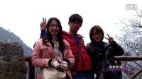 旅游风光 重庆武隆《芙蓉江游览》2012.2 武隆之旅-1 HD