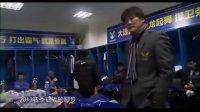 纪录片《赛季2》 第一集 大连阿尔滨 豪华阵容不赢球 20140609