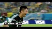 【2014世界杯】 墨西哥1-0喀麦隆  精华集锦