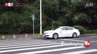 新车评网安全文明驾驶公开课 (2)避让行人