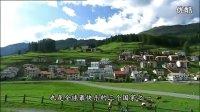 现代尘世美(瑞士)PART1