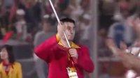 2008年北京奥运会开幕式点火仪式  NBC版 中文字幕