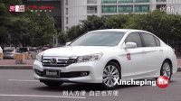 新车评网安全文明驾驶公开课 (3)文明停车