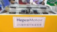 权硕机电HEPCO总代理:循环装配线导轨系统|环形组装线导轨样机