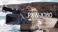 索尼 SONY PXW-X180摄像机特性展示