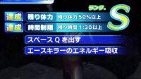 奥特曼格斗进化3 艾斯篇【2】小k