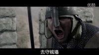 权力游戏女星出演 《铁甲衣2》冷兵器史诗大战