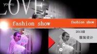 广轻艺术设计学院服装展《靡》