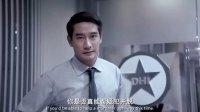 【粤语配音】灵视3D 泰国电影