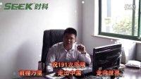 191八周年时科生物科技(上海)有限公司祝福