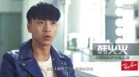 """Ray-Ban雷朋 不隐藏 天生我材 """"闪色耀眼""""– 韩火火"""