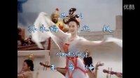 电视剧《西游记》片头曲 86版