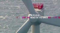 Nomex® 绝缘纸助力可再生能源开发