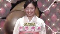 【闲聊007】20140120 安藤美姬