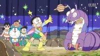 【预告】哆啦A梦2015剧场版  第一版预告