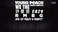 刘汉REMIX — YOUNG PEACH feat 律野
