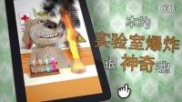 会说话的狗狗本 -游戏玩法预告片 中文版