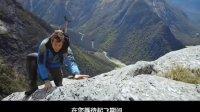 新西兰航空丛林探险版全新户外飞行安全视频