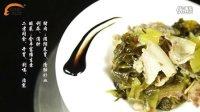 【陕西新东方烹饪公开课】酸菜烩肉片(养生菜)