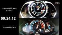 兰博基尼大牛Aventador vs 新小牛Huracan 0-300 km-h加速隔空对比