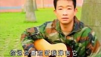 小曾 - 我的老班长  绿川乐马全网独家超清MV