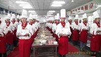 陕西新东方烹饪学校标准教学 刀功练习
