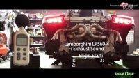 小心音量!!!兰博基尼LP560-4改裝Fi排气管分贝测试(阀门关闭)!