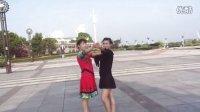 贵溪城南下张广场舞  双人舞桑巴 【快乐的跳吧】