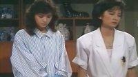 新扎师兄续集03