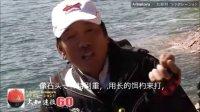 KIZAKURA 大知远投60 大知流  饵料的制作方法中文版