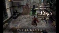 自录PS2日版阿尔戈斯战士传奇难度录像2
