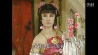《笑拥江山梦》——潘迎紫,刘青云主演《一代皇后大玉儿》主题曲