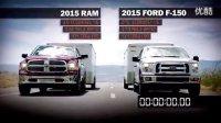 2015全新福特Ford F-150与雪佛兰皮卡牵引力对决 【麦积柒少】