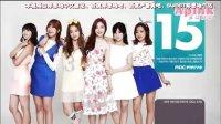 【ZR】 Apink's Showtime E01 140807 超清中字