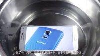 三星Galaxy S5 上手详细评测 S5真的防水吗?「中复电讯出品」