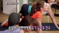 国际第一性感美女模特米兰达可儿韩国MBC节目特辑20130616_标清