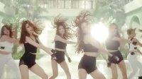 [杨晃]韩国性感美女组合KARA最新单曲 Mamma Mia