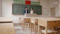 【洛伊映画】宝鸡中学《十一年的梦》婚礼当日快剪