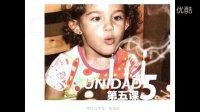 新版现代西班牙语第一册 第五课 语音部分  p68p69