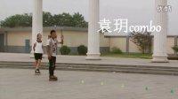 《天策轮滑自学教程2》02..平花绕桩链接套路 袁玥combo (上)
