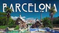 走起,巴塞罗那!Barcelona震撼美妙延时摄影!