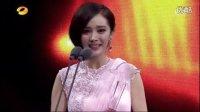 【杨幂】第九届中国金鹰电视艺术节(机场采访、贴身访、星光大道、颁奖典礼)120909