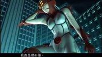 V夭魔解说-PS2【女忍】(Kunoichi:忍)中文游戏解说第二期