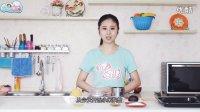 中秋月饼教程如何制作广式月饼中秋月饼DIY