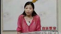 古筝教学视频-名家袁莎讲解勾托抹