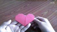 心形折纸大全1