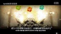 【MapleStory2】冒险岛2剧情宣传片,超清中文字幕