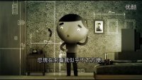 《精神分裂症》--第61届戛纳电影节(2008)柯达短片电影奖